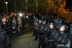 Протесты против строительства храма Св. Екатерины в сквере у театра драмы. Екатеринбург  , оцепление, омон, сквер на драме