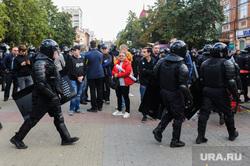 Несанкционированный митинг сторонников Навального против пенсионной реформы. Челябинск, омон, митинг, полиция, оцепление