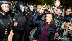 Третий день протестов против строительства храма Св. Екатерины в сквере у театра драмы. Екатеринбург