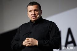 Соловьев рассказал, где взять деньги на повышение зарплат и пенсий