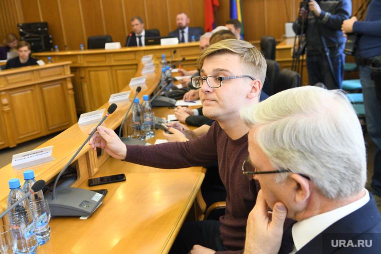 Заседание гордумы, обсуждение протестов в сквере около драмтеатра. Екатеринбург