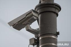 Виды Екатеринбурга, камера наблюдения, видеофиксация, видеофиксация правонарушений
