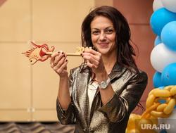 Открытие детского сада Золотая Рыбка. Сургут, ключ, коваленко татьяна