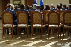 Встреча Евгения Куйвашева с промышленниками и предпринимателями. Екатеринбург, совещание, стулья, заседание