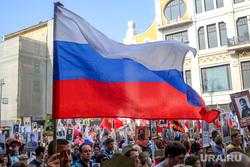 Бессмертный полк. Москва, флаг россии