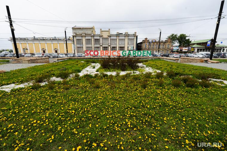 Площадь Ярославского. Сквер ШОС и БРИКС. Челябинск