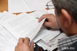 Земельный конфликт на Космонавтов 154г. Екатеринбург, документы
