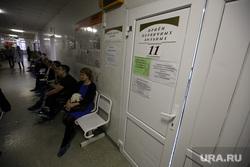 Осмотр качества уборки улиц Коробейниковым. Екатеринбург, больница, травмпункт, прием больных