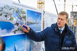 Строительство Общественно-делового центра «Конгресс-холл». Челябинск, паспорт объекта, передерий виталий, конгресс-холл