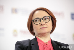 Гайдаровский форум-2018. Второй день. Москва, портрет, набиуллина эльвира