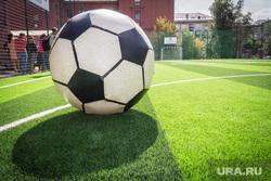 Клипарт. Разное. Магнитогорск, футбол, спорт, футбольный мяч, спортивное поле