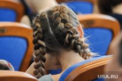 Заседание Совета движения «За возрождение Урала». Челябинск, косы, девочка, прическа