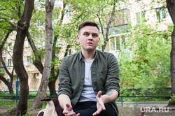 Интервью с Даниилом Пугиным. Екатеринбург