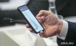Гайдаровский форум-2018. Второй день. Москва, телефон, смартфон, график, мишустин михаил, социальная сеть