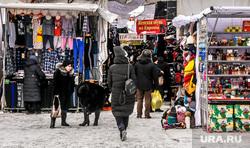 Таганский ряд. Екатеринбург, вещевой рынок