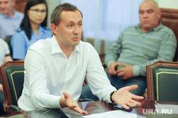 Совещание по Гринфлайт в обладминистрации Челябинск, карабинцев дмитрий