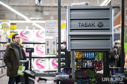 Открытие супермаркета «Перекресток». Екатеринбург, покупатель, касса, табак, магазин, супермаркет