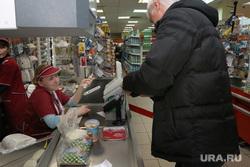Контрольная закупка Юргамышского молока. Курган, касса, супермаркет метрополис