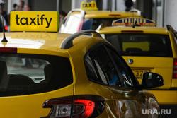 Виды Венгрии. Будапешт, Сзалка, Пакш, такси, венгрия, taxi