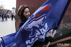 Первомайская демонстрация. Тюмень, флаг единая россия, швецова ольга