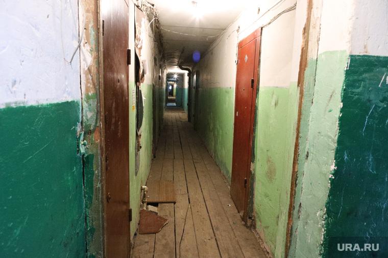 Старые общежития в Кургане