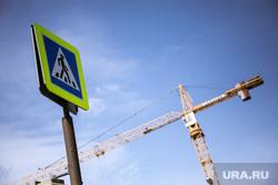 Виды города. Екатеринбург, подъемный кран, пешеходный переход, дорожный знак