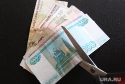 Деньги. Клипарт. Тюмень, купюры, ножницы, деньги, расходы, рубли