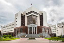 Клипарт. Екатеринбург, дворец правосудия, свердловский областной суд