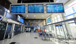 Аэропорт Челябинск, табло, аэропорт