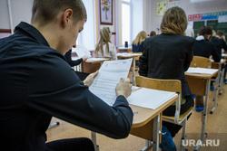 Репетиция ЕГЭ. Екатеринбург, егэ, урок, экзамен, школа