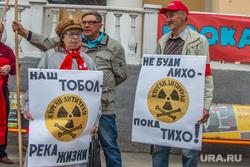Пикет КПРФ против добычи урана в Курганской области. Курган, пикет кпрф, антиуран