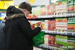 Открытие супермаркета «Перекресток». Екатеринбург, покупатель, продуктовый магазин, сок