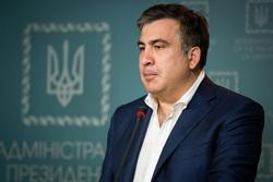 Клипарт depositphotos.com, саакашвили михаил