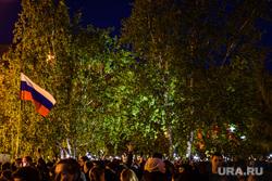 Третий день протестов против строительства храма Св. Екатерины в сквере у театра драмы. Екатеринбург, российский флаг, флаг рф, митинг, флаг россии, толпа, сквер на драме