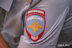 Собрание работников ОАО Пермский мясокомбинат в поселке Майский, эмблема, полиция