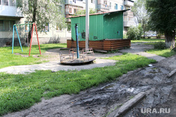 Микрорайон Рябково ЖКХ. Курган, двор дома, улица чернореченская85