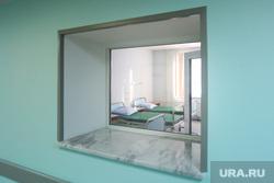 СОКБ. Инфекционное отделение. Сургут, палата, сокб, инфекционное отделение, больница