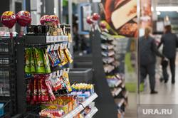 Открытие супермаркета «Перекресток». Екатеринбург, конфеты, продуктовый магазин, сладости, супермаркет