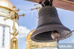 Клипарт. Магнитогорск, крест, церковь, колокол, купола, православие