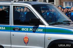 Парад Победы, торжественное построение на Площади революции. Челябинск, уаз патриот, фсб россии