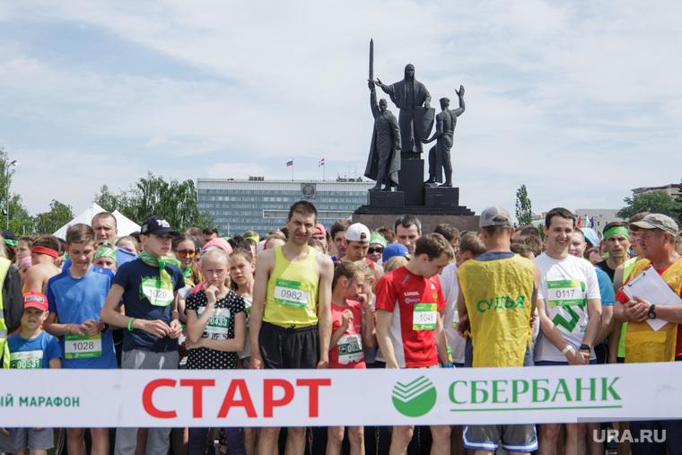 """""""Зеленый марафон Бегущие сердца"""". Пермь"""