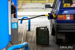 Клипарт по теме АЗС. Челябинск, азс, канистра, бензозаправка, топливо, горючее, бензин