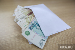 Клипарт. Екатеринбург, взятка, зарплата, коррупция, деньги