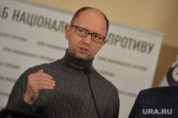Евромайдан. Киев (Украина), яценюк арсений