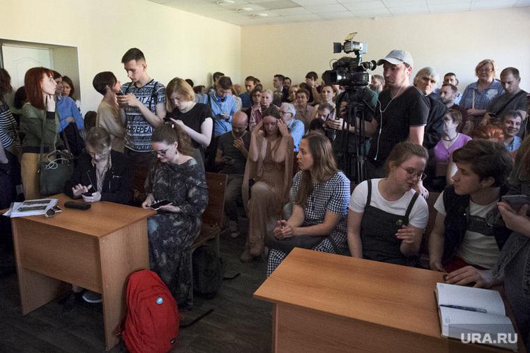 Суд над Балтиной Анной. Екатеринбург