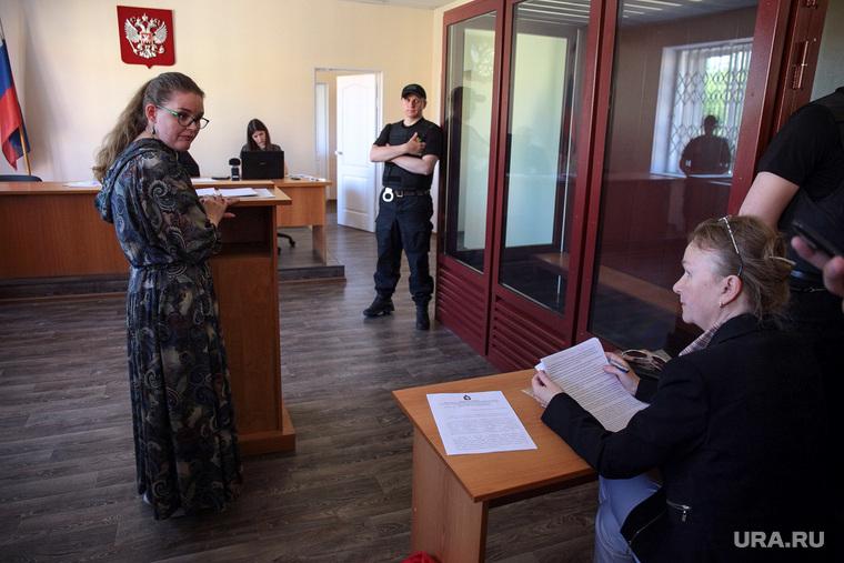 Суд над Балтиной Анной по событиям в сквере. Екатеринбург
