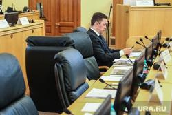 Тюменская областная дума. Заседание по депутатской зарплате. Тюмень