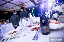 Екатерининская благотворительная ассамблея. Екатеринбург, шампанское, ресторан, вино, банкет