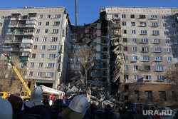 Взрыв бытового газа в доме № 164 на проспекте Карла Маркса. Часть 3. Магнитогорск, обрушение дома, последствия взрыва, проспект карла маркса 164
