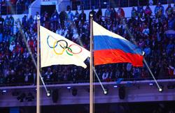 Клипарт depositphotos.com., флаг россии, олимпиада, олимпийский флаг
